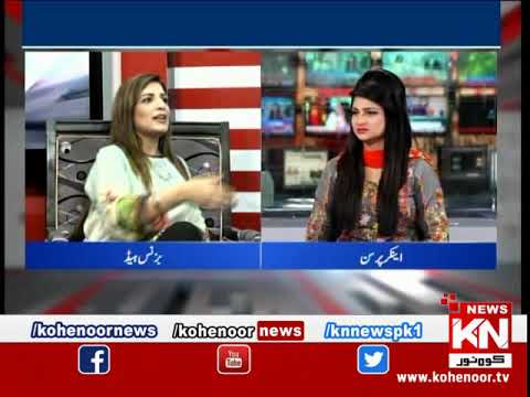 Kohenoor @9 09 April 2019 | Kohenoor News Pakistan