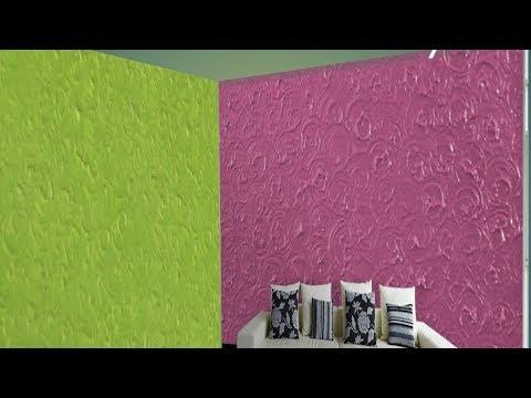 Berger Home Decor Naksha Stencil Illusion Design 7 81 Mb Stafaband