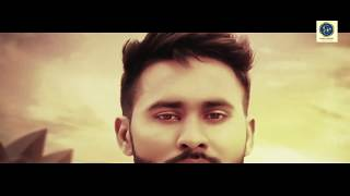 Machini Bande  Jindu Bhullar