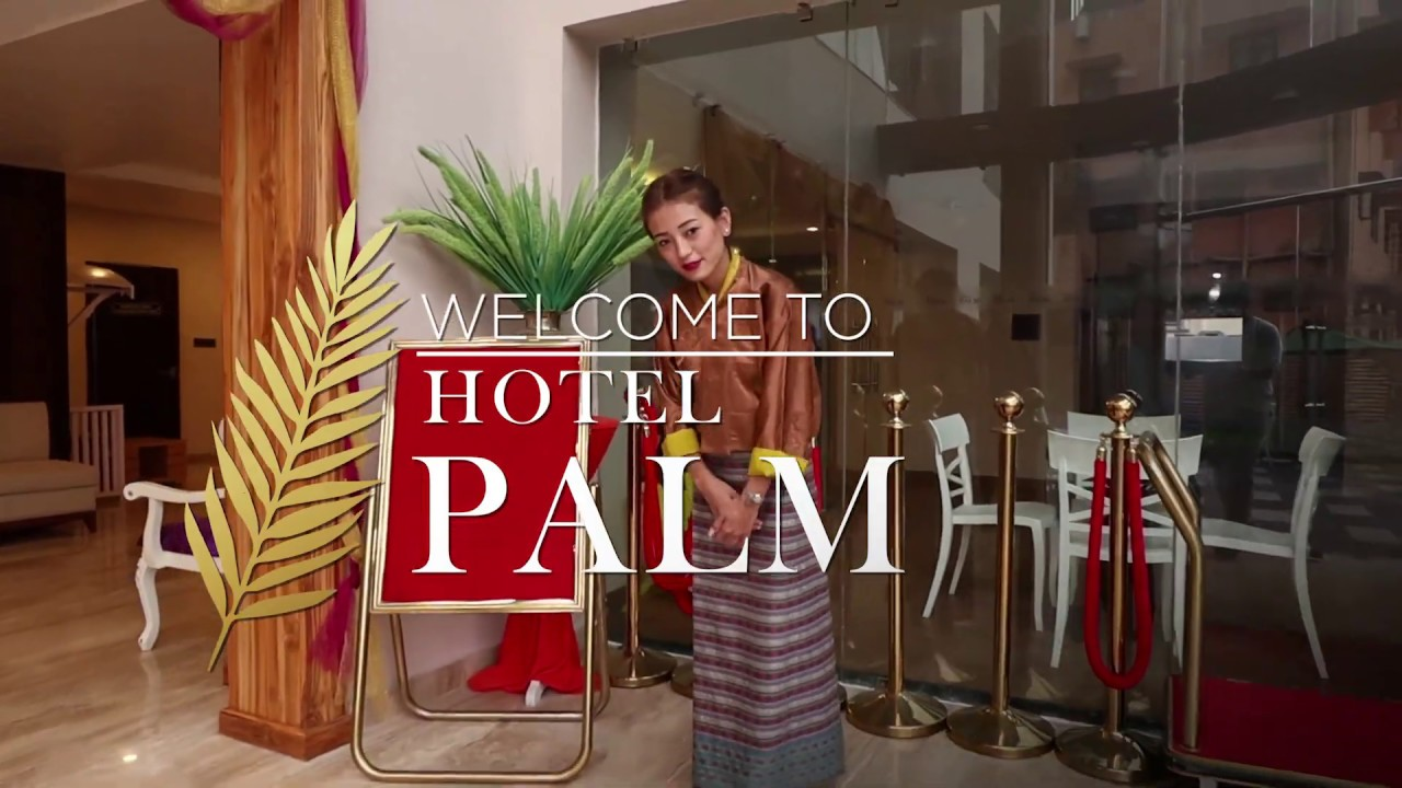 Hotel Palm - Phuentsholing, Bhutan
