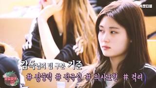 [꽃길싸커20] EP.3 오빠, 나야 쟤야?