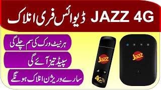 Jazz 4g Device Unlock All Network SIM | Jazz 4G MF673 Unlock | Jazz LTE Black Cloud 4G MF673 M10