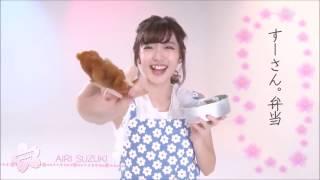 ℃-ute鈴木愛理さん「あ~~ん!」