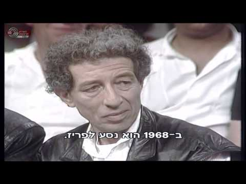 """מופע שירים ישראליים נוסטלגי לכבוד נחום היימן ז""""ל"""