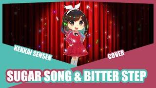 『SUGAR SONG & BITTER STEP』Kekkai Sensen ED EN/JP Cover