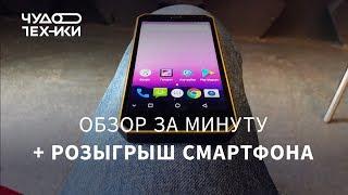 Обзор за минуту: GoPro Hero 2018, Nomu M6, Toyota Camry 2018