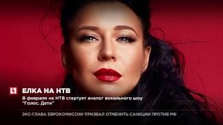 """В феврале на НТВ стартует аналог вокального шоу """"Голос.Дети"""""""