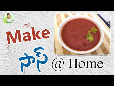 , title : 'Tomato Sauce From Fresh Tomatoes | Homemade Tomato Sauce | Manthena Satyanarayana Raju Videos