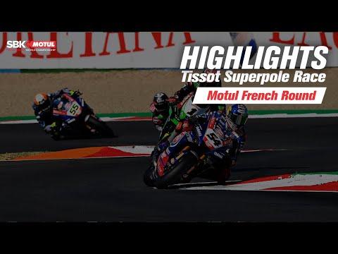 スーパーバイク世界選手権 SBK 第8戦フランス(マニクール・サーキット) ハイライト動画