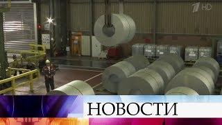 С 1 июня вступили в действие пошлины США на сталь и алюминий.