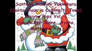 Santaga Machini Yakkekuru (Santa Claus is Coming to Town)