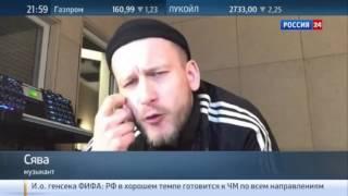 ЭТО ИНТЕРЕСНО: Сява и памятник гопнику в Санкт-Петербурге [All Rap News]