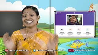 Standard 2 | Malayalam | Class – 18