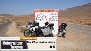 preview picture of video '5. Marokko Enduro 2013 [Piste N12 von Foum Zguid nach Zagora]'