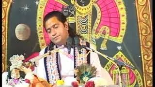Shyam Sunder Thakur Ji - Devotional Song 2019
