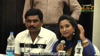 Andal Azhagar Serial Press Meet Part 1