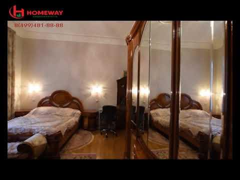 Продается 3-комнатная квартира, Серафимовича ул., 2