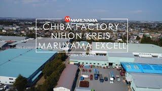 maruyama chainsaw - Free Online Videos Best Movies TV shows