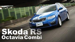 帶著藍天去旅行 Skoda Octavia RS 2.0 TDI
