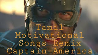 remix songs tamil - TH-Clip