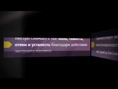 youtube Varitox (Варитокс) - средство от варикоза
