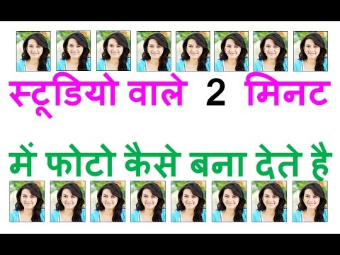 adobe photoshop tutorial || how to use action in photoshop in hindi