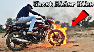 Ghost Rider Bike Experiment || Can We Drive Ghost Rider Bike || Experiment King