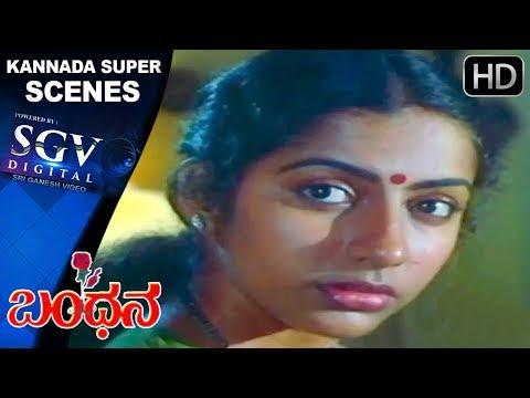 Download Noorondu Nenapu Kannada Old Song Bandhana Kannada