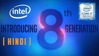 Intel I5 8th Gen Free Video Search Site Findclip