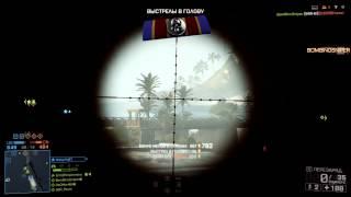 Battlefield 4 Best Vine #1