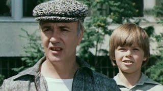 Комедия «Просто ужас!», 1-я серия, Одесская киностудия, 1982