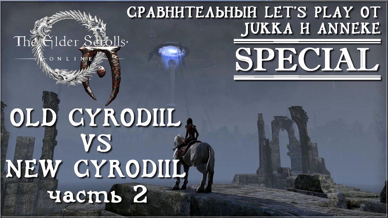 Elder Scrolls Online: видео - TESO SPEC 2- Айлейдское прохождение от Jukka