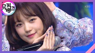 여름밤(One Summer Night) - 로켓펀치(Rocket Punch) [뮤직뱅크/Music Bank] 20200814