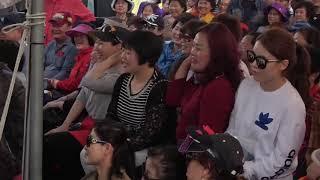 ️버드리 ️ 청이 부모님을 위하여 무대양보 함평나비대축제 4월마지막날낮공연