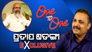 Kanak News One 2 One: Exclusive Interview With Pratap Chandra Sarangi