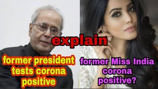 # Pranab Mukherjee #natsha suri Former president and former Miss India corona positive - Download this Video in MP3, M4A, WEBM, MP4, 3GP