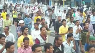 preview picture of video 'مسيرة طلاب جامعة عدن 14 03 2011م'