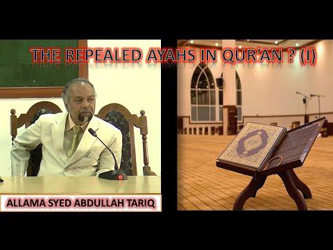 Surah Al Hajj (22: 52)