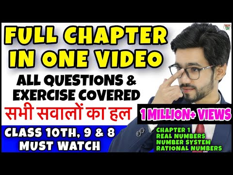 Real Numbers | Class 10 Maths Chapter 1 | Class 9/8 Maths | Number System | Rational Numbers | CBSE