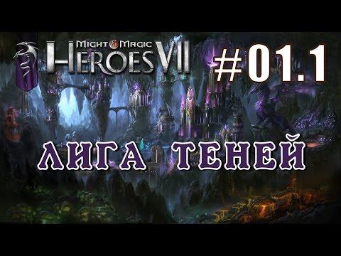 Скачать heroes iv герои меча и магии