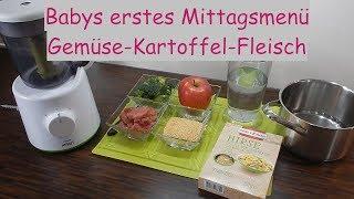 Babybrei, Beikost Mittagsbrei | Menü: Gemüse Kartoffel Fleisch ~ Brokkoli-Hirse-Schweinefilet-Apfel
