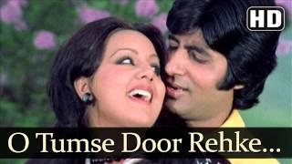 O Tumse Door Rehke, Amitabh Bachchan Superhit, Adalat