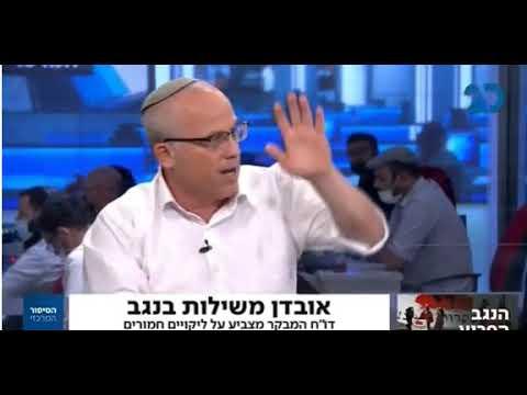 מה עוד יקבלו הפושעים הבדואים מהיהודים?