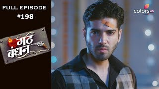 Gathbandhan - 18th October 2019 - गठ बंधन - Full Episode