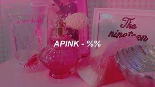 Apink(에이핑크) _ %%(Eung Eung(응응)) Easy Lyrics