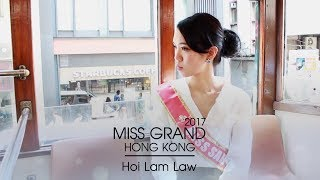 Thisbe Hoi Lam Law Miss Grand Hong Kong 2017 Introduction Video
