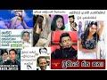Bukiye Rasa Katha   Funny Fb Memes Sinhala   2020 - 11 - 27 [ i ]