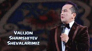Valijon Shamshiyev - Shevalarimiz | Валижон Шамшиев - Шеваларимиз