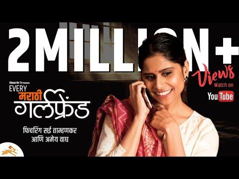 Every Marathi Girlfriend ft. Sai Tamhankar & Amey Wagh   Khaas Re TV