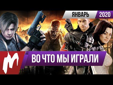 Во что мы играли 5, 10, 15 и 20 лет назад: Dying Light, Mass Effect 2 и другое